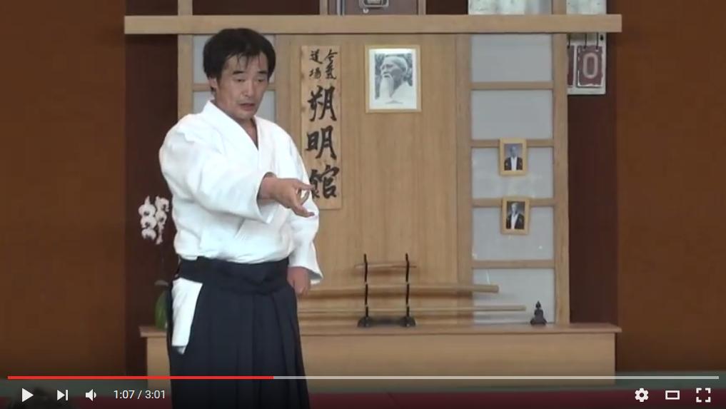 Yukimitsu Kobayashi Shihan