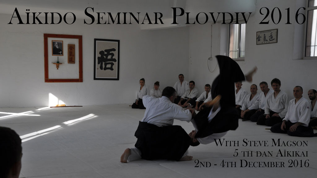 stage-international-2016-steve-magson-67-strasbourg-aikido-plovdiv-seminars-bulgaria