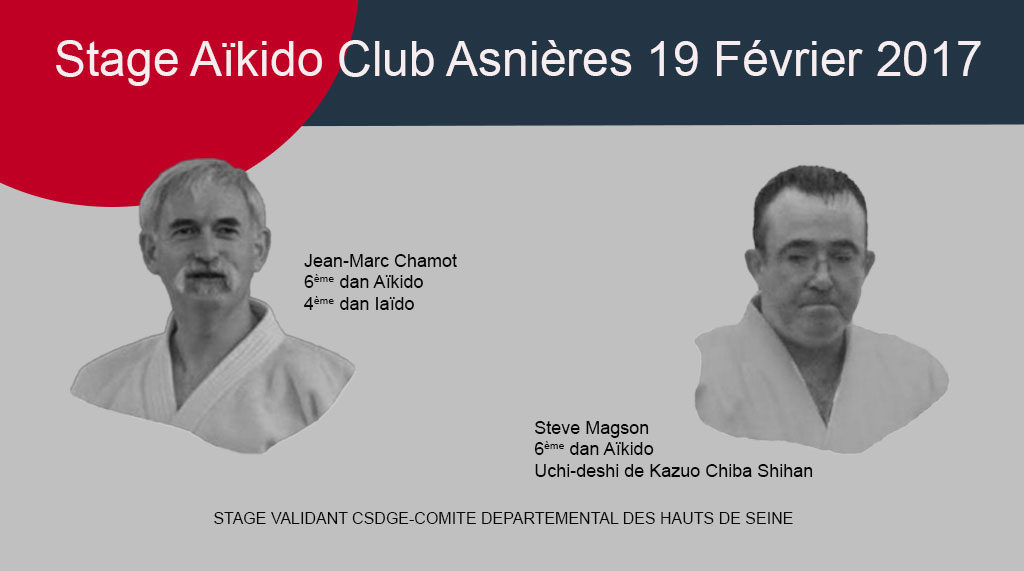 stage-2017-aikido-club-asniere-paris-92-ile-de-france-67-grand-est