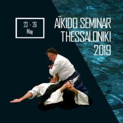 seminar-2019-sakura-dojo