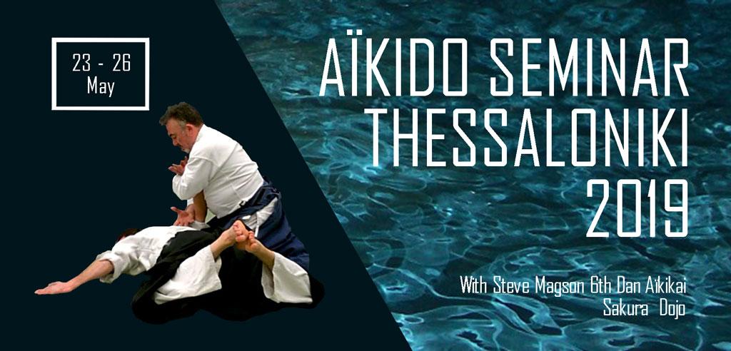 seminar-2019-thessaloniki-greece