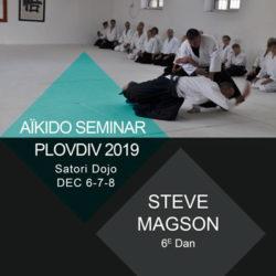 2019-satori- dojo-plovdiv-strasbourg-reichstett-67